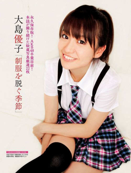 大島優子のおひさまのような笑顔と胸チラと太もものエロ画像 177枚 No.4