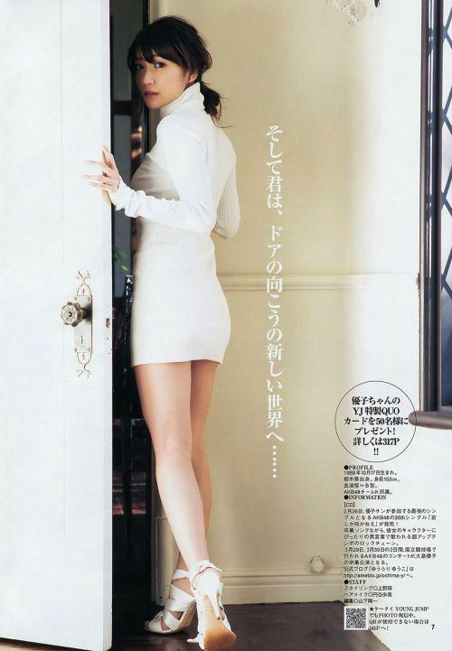 大島優子のおひさまのような笑顔と胸チラと太もものエロ画像 177枚 No.46