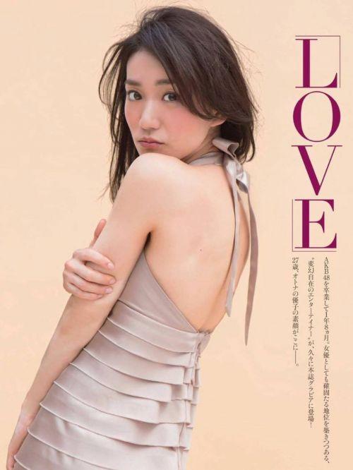 大島優子のおひさまのような笑顔と胸チラと太もものエロ画像 177枚 No.53