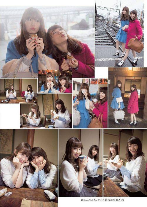 大島優子のおひさまのような笑顔と胸チラと太もものエロ画像 177枚 No.70