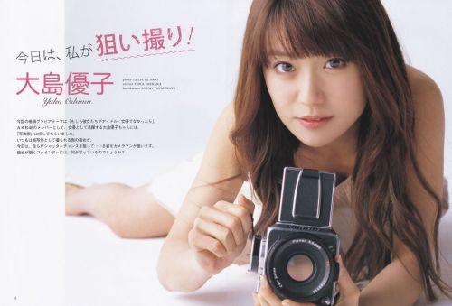 大島優子のおひさまのような笑顔と胸チラと太もものエロ画像 177枚 No.72