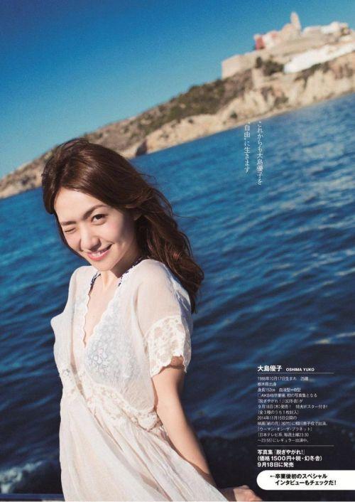 大島優子のおひさまのような笑顔と胸チラと太もものエロ画像 177枚 No.97