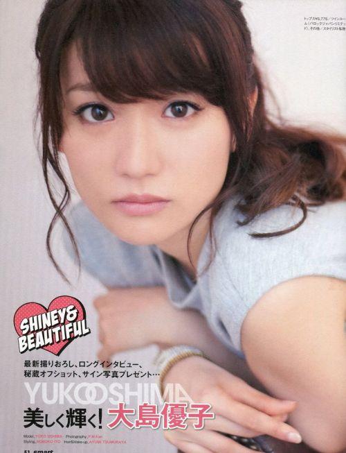 大島優子のおひさまのような笑顔と胸チラと太もものエロ画像 177枚 No.113