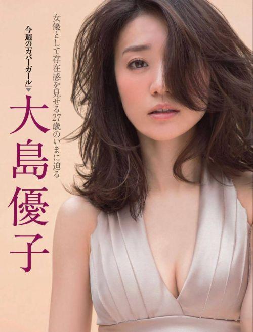 大島優子のおひさまのような笑顔と胸チラと太もものエロ画像 177枚 No.114