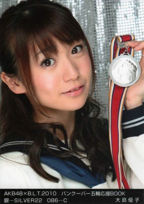 大島優子のおひさまのような笑顔と胸チラと太もものエロ画像 177枚 No.121