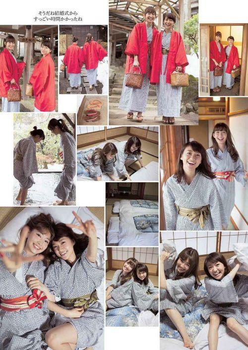 大島優子のおひさまのような笑顔と胸チラと太もものエロ画像 177枚 No.125