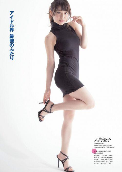 大島優子のおひさまのような笑顔と胸チラと太もものエロ画像 177枚 No.139