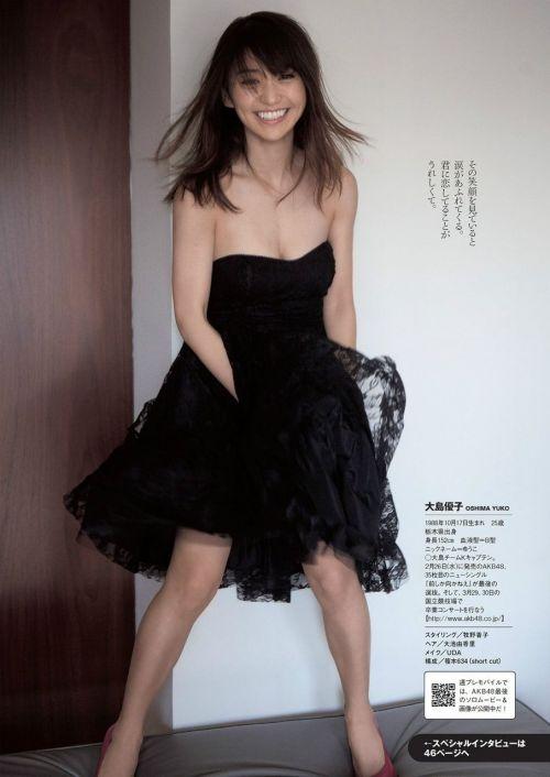 大島優子のおひさまのような笑顔と胸チラと太もものエロ画像 177枚 No.145