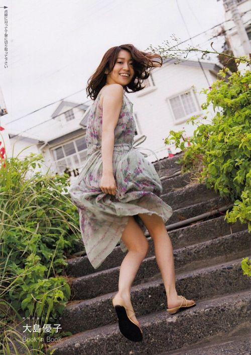 大島優子のおひさまのような笑顔と胸チラと太もものエロ画像 177枚 No.150