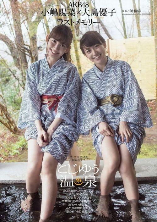 大島優子のおひさまのような笑顔と胸チラと太もものエロ画像 177枚 No.175