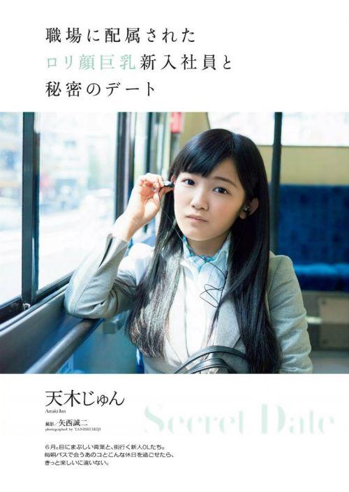 天木じゅん(あまきじゅん)童顔爆乳モンスターアイドルの水着エロ画像 111枚 No.28