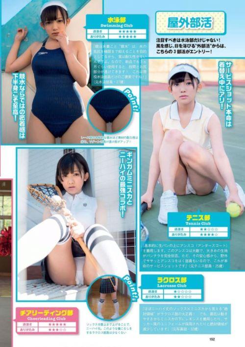 天木じゅん(あまきじゅん)童顔爆乳モンスターアイドルの水着エロ画像 111枚 No.38
