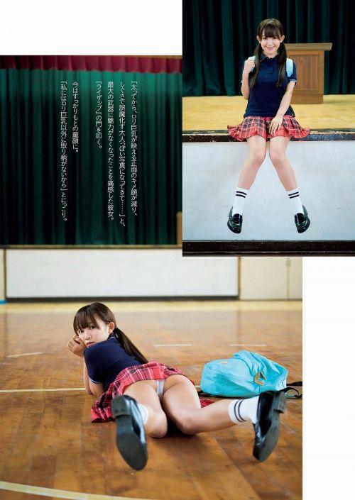 天木じゅん(あまきじゅん)童顔爆乳モンスターアイドルの水着エロ画像 111枚 No.46