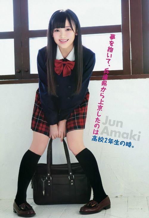 天木じゅん(あまきじゅん)童顔爆乳モンスターアイドルの水着エロ画像 111枚 No.48