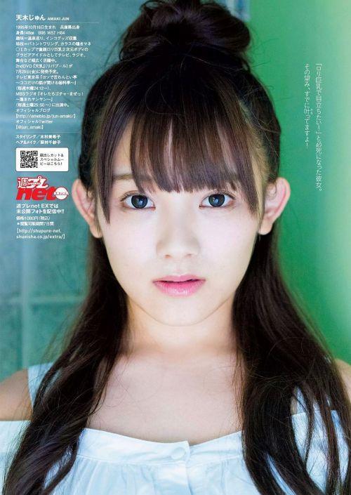 天木じゅん(あまきじゅん)童顔爆乳モンスターアイドルの水着エロ画像 111枚 No.78