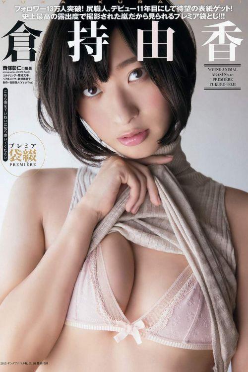 【エロ画像】ケツデカアイドル倉持由香の腰回りの食い込みがけしからんwww 113枚 No.32