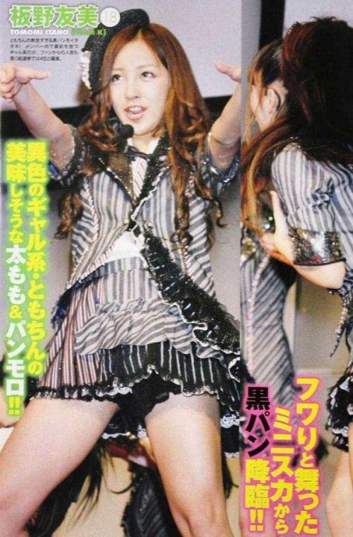 AKB48メンバーがコンサートや劇場でパンチラしちゃうお宝エロ画像 51枚 No.16