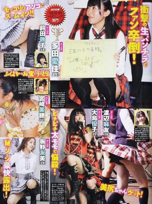 AKB48メンバーがコンサートや劇場でパンチラしちゃうお宝エロ画像 51枚 No.35