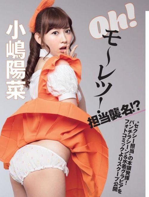 AKB48メンバーがコンサートや劇場でパンチラしちゃうお宝エロ画像 51枚 No.46