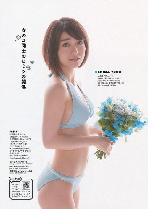 【画像】大島優子の出し惜しみが全くない手ブラやビキニがクッソ抜けるwww 112枚 No.55