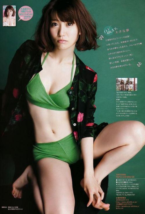 【画像】大島優子の出し惜しみが全くない手ブラやビキニがクッソ抜けるwww 112枚 No.72