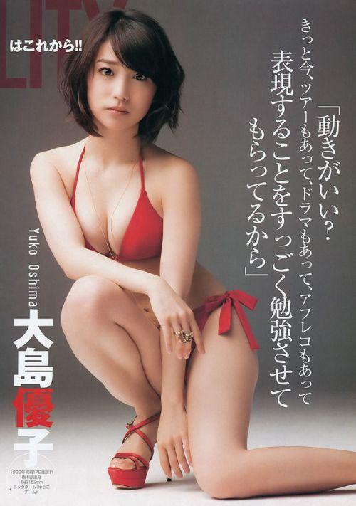 【画像】大島優子の出し惜しみが全くない手ブラやビキニがクッソ抜けるwww 112枚 No.101