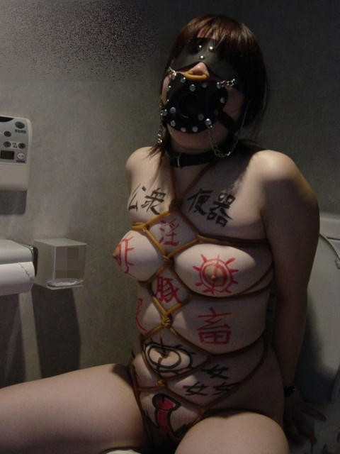 【画像】落書き肉便器なドM女をロープで緊縛して調教した時の達成感www 36枚 No.7