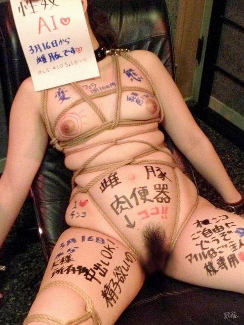 【画像】落書き肉便器なドM女をロープで緊縛して調教した時の達成感www 36枚 No.9