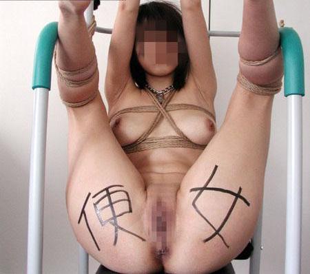 【画像】落書き肉便器なドM女をロープで緊縛して調教した時の達成感www 36枚 No.11