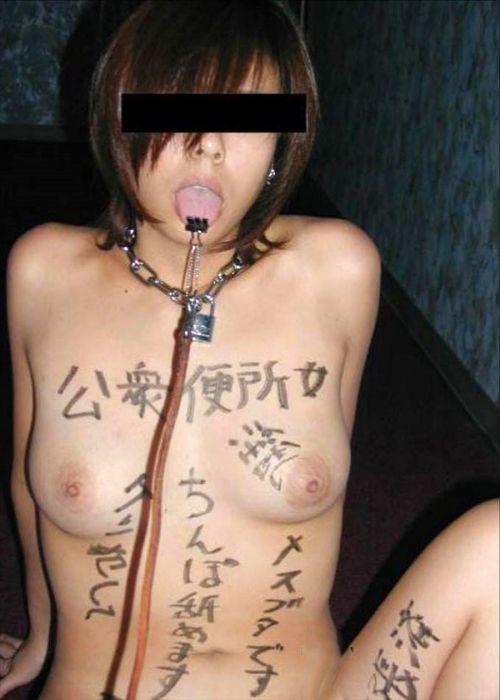 【画像】落書き肉便器なドM女をロープで緊縛して調教した時の達成感www 36枚 No.13