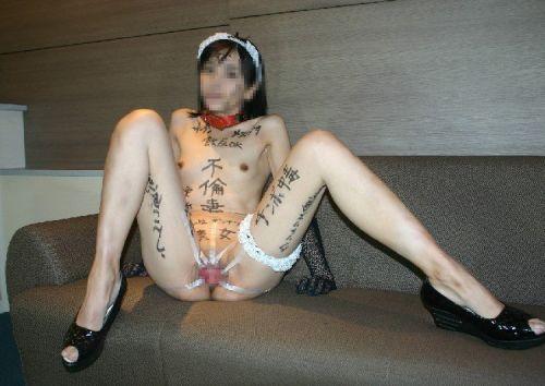 【画像】落書き肉便器なドM女をロープで緊縛して調教した時の達成感www 36枚 No.15