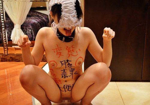 【画像】落書き肉便器なドM女をロープで緊縛して調教した時の達成感www 36枚 No.20