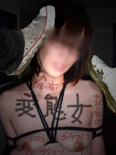 【画像】落書き肉便器なドM女をロープで緊縛して調教した時の達成感www 36枚 No.27