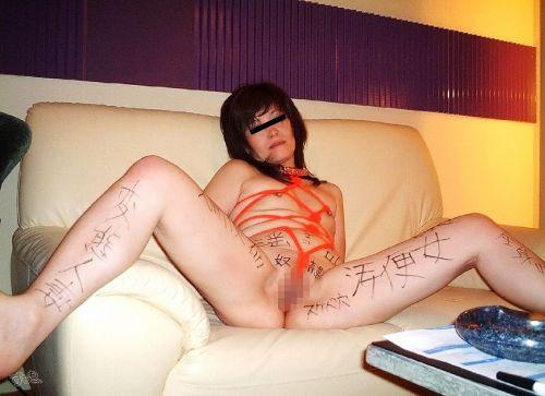 【画像】落書き肉便器なドM女をロープで緊縛して調教した時の達成感www 36枚 No.31