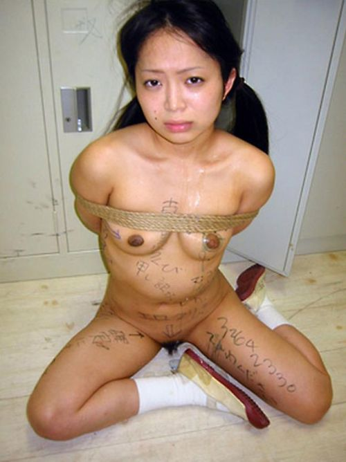 【画像】落書き肉便器なドM女をロープで緊縛して調教した時の達成感www 36枚 No.35