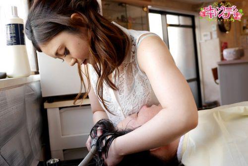 【画像】美容院の中で全裸セックスやエッチなサービスをする美容師www 33枚 No.8