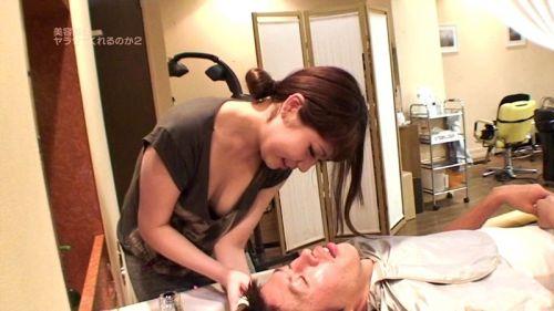 【画像】美容院の中で全裸セックスやエッチなサービスをする美容師www 33枚 No.27
