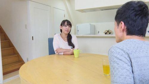 村上涼子(むらかみりょうこ)Gカップのムッチリ可愛い熟女!AV女優エロ画像 161枚 No.62