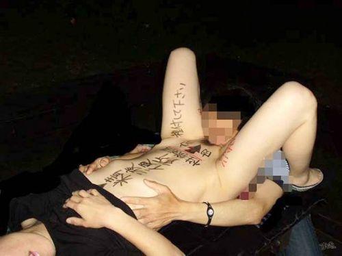体中に落書きされたドM肉便器女性にチンコやディルドを突っ込むエロ画像 31枚 No.17