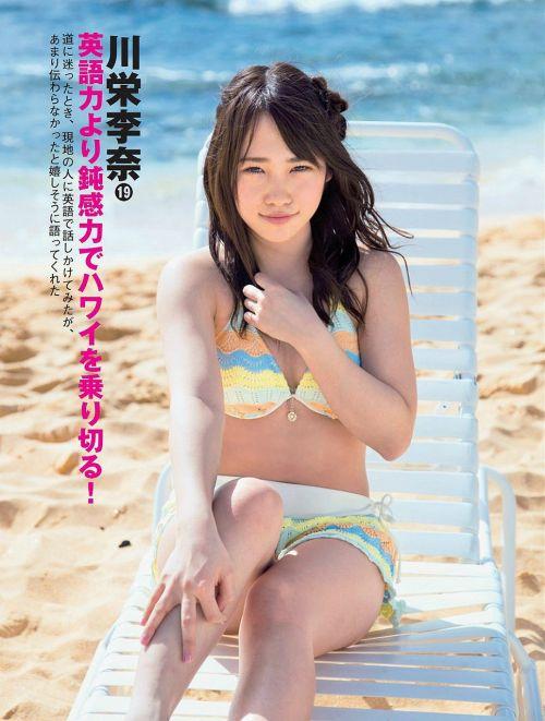 【元AKB48】川栄李奈 女優として活躍中のおっぱい水着なエロ画像 95枚 No.24