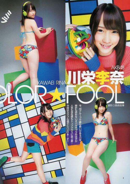 【元AKB48】川栄李奈 女優として活躍中のおっぱい水着なエロ画像 95枚 No.25