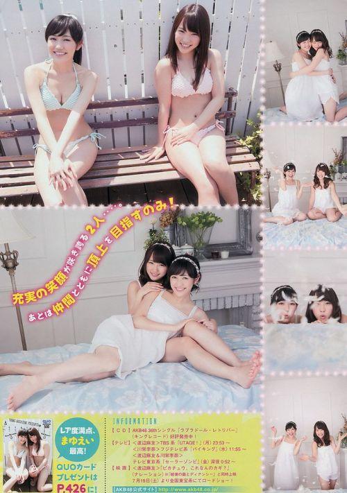 【元AKB48】川栄李奈 女優として活躍中のおっぱい水着なエロ画像 95枚 No.29