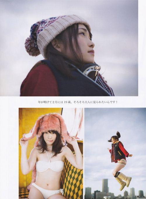 【元AKB48】川栄李奈 女優として活躍中のおっぱい水着なエロ画像 95枚 No.66