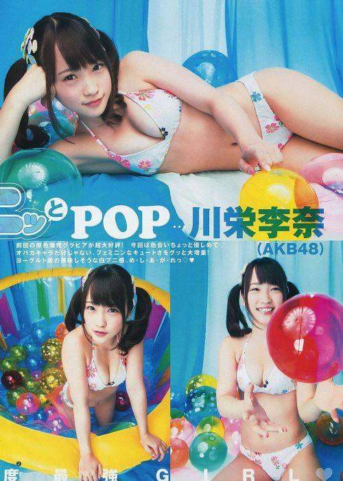 【元AKB48】川栄李奈 女優として活躍中のおっぱい水着なエロ画像 95枚 No.69