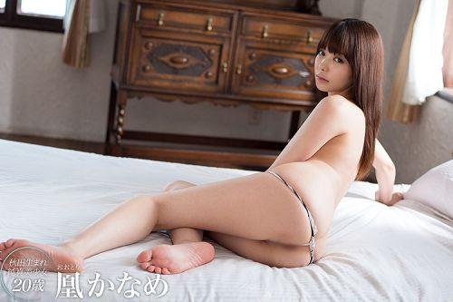 凰かなめ 橋本環奈似の人気ユーチューバーがAV女優なったエロ画像 82枚 No.35