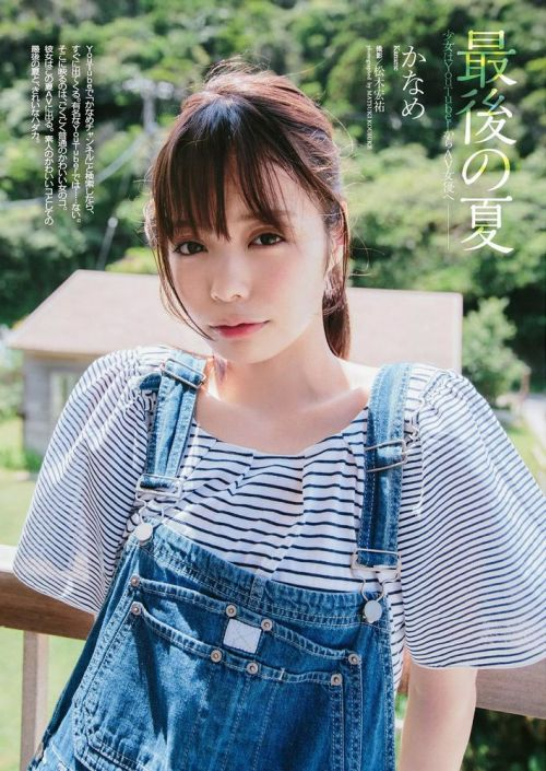 凰かなめ 橋本環奈似の人気ユーチューバーがAV女優なったエロ画像 82枚 No.40