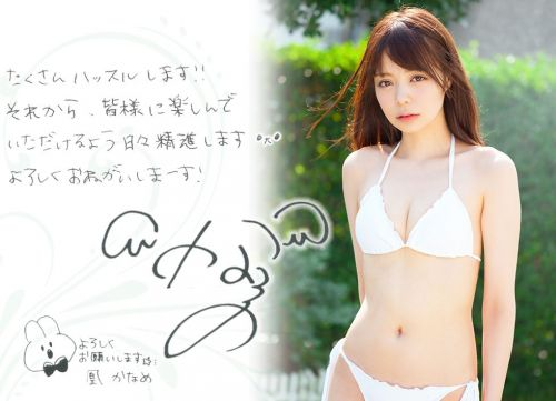 凰かなめ 橋本環奈似の人気ユーチューバーがAV女優なったエロ画像 82枚 No.58