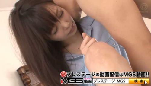 凰かなめ 橋本環奈似の人気ユーチューバーがAV女優なったエロ画像 82枚 No.65