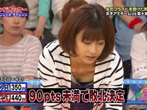 芸能人胸チラ画像!TVに映った女子アナ・タレントの上乳エロ画像 34枚 No.1