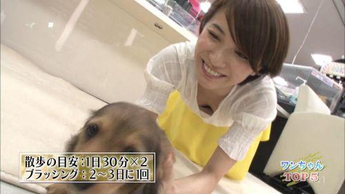 芸能人胸チラ画像!TVに映った女子アナ・タレントの上乳エロ画像 34枚 No.2